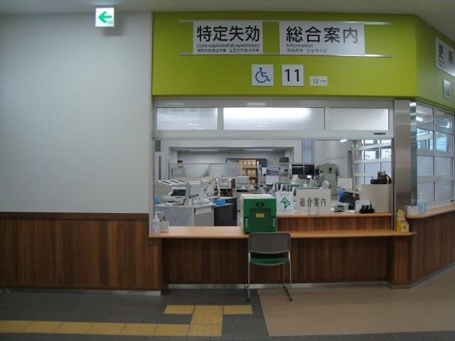 松茂 免許 センター